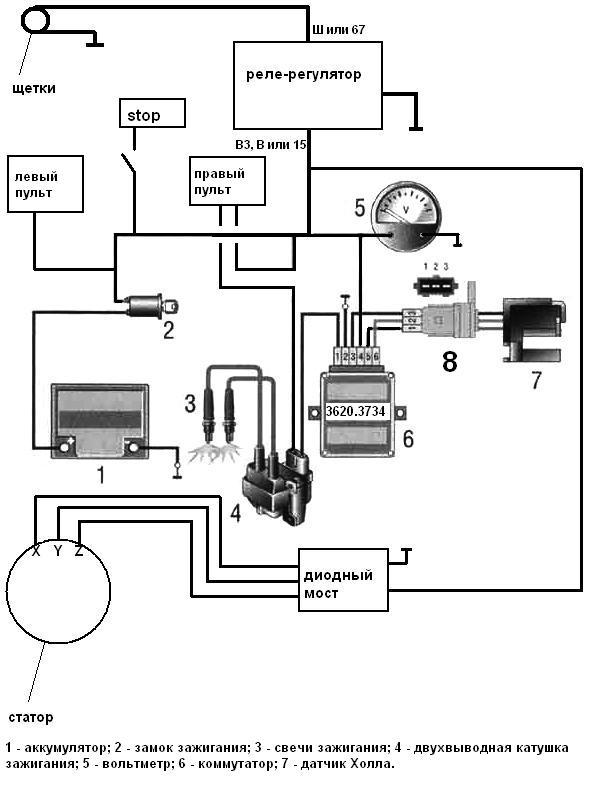 + реле контроля лампы зарядки