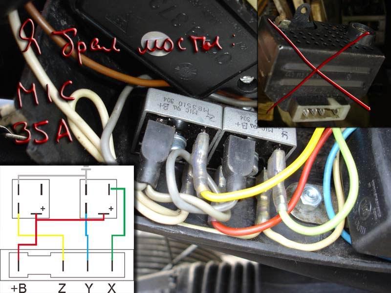 Схема короба сабвуфера в в левое крыло: кронштейн для ноутбука в автомобиль, форсунка омывателя лобового стекла c...