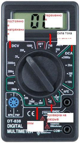 -digital-multimeter-dt-838